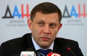 Захарченко, ДНР, Пушилин, минские переговоры, Донбасс, восток Украины, Киев