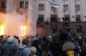 Одесса, 2 мая, совет Европы, евросоюз, общество, политика