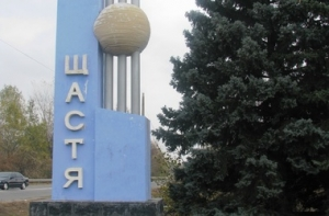 луганская область, счастье, лнр, армия украины, юго-восток украины, донбасс, новости украины, происшествия