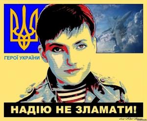 беларусь, надежда савченко, акции протеста, освобождение савченко, политика, видео, россия, украина