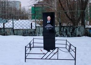 новости, Россия, крах режима, Путин, могила, протесты, митинги, изоляция интернета, оппозиционерка Ольга Курносова
