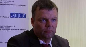 восток Украины, АТО, ОБСЕ, отвод вооружения, общество