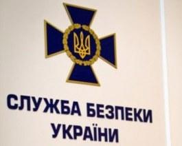 СБУ, контрразведка, Мариуполь, ДНР,  новости Украины,