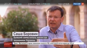 саша боровик, украина, михаил саакашвили, российское телевидение, соцсети, фото, новости украины