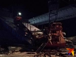 мост, Россия Мост рухнул скандал трагедия