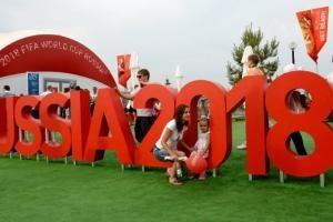 новости футбола, спорт, фифа, чемпионат мира 2018