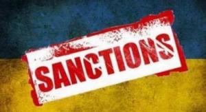 россия, кремль, санкции, украина, политика, список, финансы