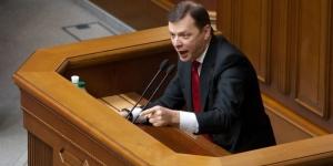 ляшко, верховная рада, общество, политика, новости украины