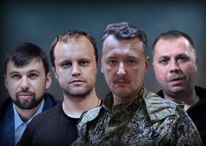 украина, донбасс, утилизация, сепаратизм, терроризм, боевики, моторола, гиви, болотов, плотницкий, захарченко
