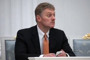 Захарченко, ДНР, Малороссия, ЛНР, политика, общество, Песков, Россия, Украина