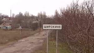 "Украина, АТО, Донбасс, батальон ""Азов"", ДНР, Широкино, погибшие, восток"