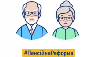 украина, верховна рада, пенсионная реформа, порошенко, гросман, ляшко