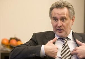 Австрия, Фирташ, покушение, прокуратура, олигарх