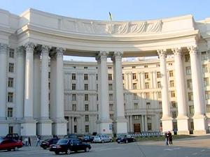 ЛНР, ДНР, АТО, Луганск, МИД Украины