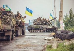 новости донецка, новости мариуполя, новости украины