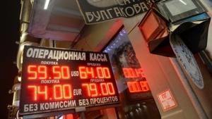 валюта, россия, общество, политика