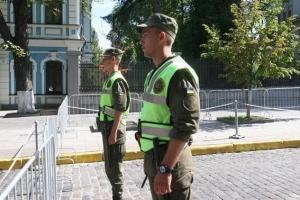 правопорядок в Киеве, мероприятия в Киеве в июле 2017, Нацполиция в Киеве