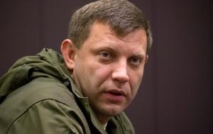 финансы, ДНР, Захарченко, деньги, счета, выписки, хакеры