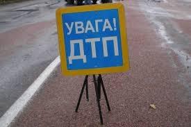 полиция, дтп, аварии, погибшие, раненые, погода, похолодание, дороги, новости украины
