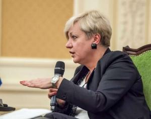 гонтарева, нбу, экономика, новости украины, митинг, киев