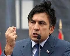 Саакашвили, Украина, Россия, США, оружие, захват