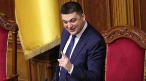 Украина, Гройсман, Верховная рада, политика, общество, Кабмин