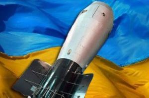 Госдеп США, Украина, Гелетей, ядерная программа, политика, Россия, Минобороны