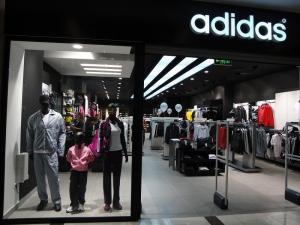Adidas, магазины, закрытие, торговые точки