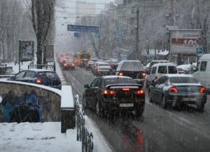 непогода, новости украины, общество