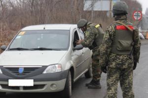 АТО, пропуск, Восток Украины, Донецк