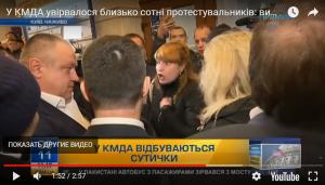 Новости Киева, Виталий Кличко, Политика, Общество, Новости Украины, Видео