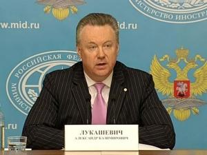 Александр Лукашевич, мид россии, сша, россия, юго-восток украины, ато, санкции