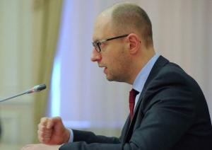 яценюк, новости украины, образование, львов, ассоциация украины и ес
