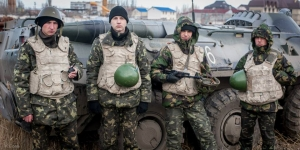 генштаб, всу, Донецкая область, донбасс