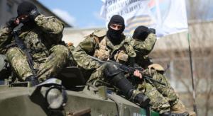 горловка, война на донбассе, боевики, террористы, армия россии, днр, соцсети, бои, взрывы, перемирие, армия украины, всу, оос, новости украины
