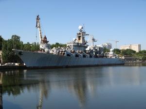 вмс, украина, флот