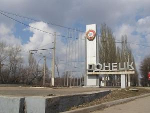 новости Донецка, ДНР, АТО,