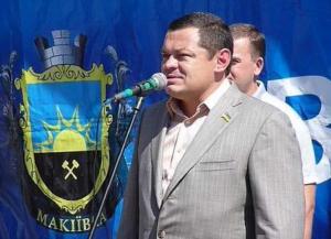 Украина, политика, выборы, рада, партия, бойко, борт, референдум