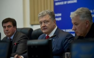 Украина, Черкассы, Отопление, Смела, Губернатор, Вельбивец.