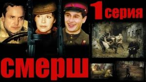 новости украины, общество, фильм, россия