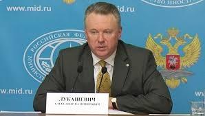 мид россии, парламетнские выборы, юго-восток украины, политика, общество, новости украины