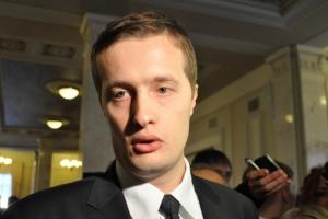 мосийчук, порошенко, арест, коррупция