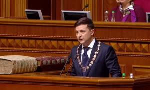 Украина, Указ, Документ, Зеленский, Президент.