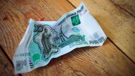 новости России, экономика, обвал российского рубля, общество