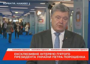 порошенко, новости, украина, ес, солидарность, новости, нормандский формат, путин, зеленский