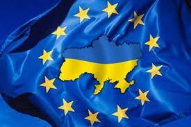 новости Украины, ЕС, политика, евроинтеграция, ЗТС