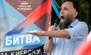 россия, фашисты, националисты, общество, политика, москва, марш