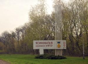 днр, ясиноватая, погибшие, атака, украинская армия