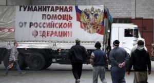Спасем Донбасс, Гуманитарная помощь, школьники, Донбасс, ЛНР, ДНР, украли автомобиль, учебники
