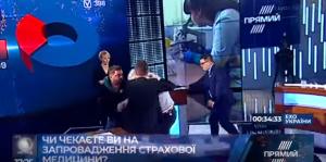 драка в эфире, Мусий, Шеремет, новости, Украина, здравоохраниение, медицина, происшествия